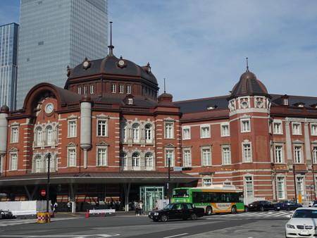 東京駅 (千代田区丸の内)