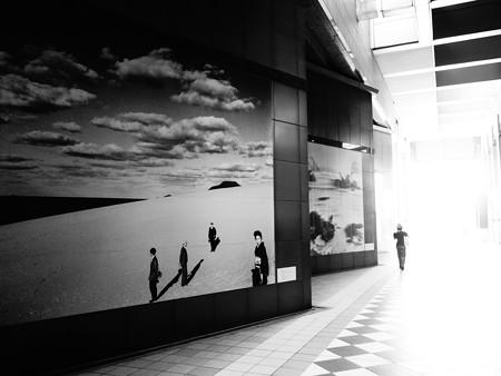 東京都写真美術館 (目黒区三田)