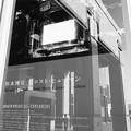 Photos: 東京都写真美術館、杉本博司 ロスト・ヒューマン (目黒区三田)