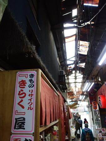 六角橋商店街 (横浜市神奈川区六角橋)