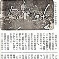 Photos: 図28