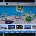 宇品海岸プロムナード案内図 広島市南区宇品海岸3丁目