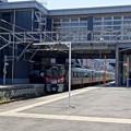 写真: JR矢野駅 227系 RED WING 広島市安芸区矢野西1丁目