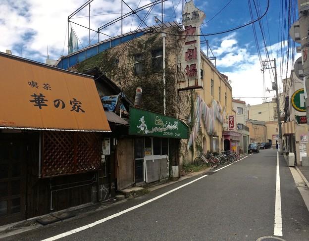 広島 第一劇場 広島市中区薬研堀