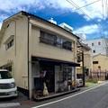 写真: Usagiya salon ウサギヤサロン 広島市中区鶴見町