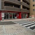 Photos: WASH MART ウォッシュマート段原店 広島市南区段原1丁目 骨董通り