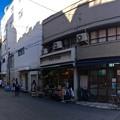 写真: 昭和8年創業 地図専門 中国書店 広島市中区本通