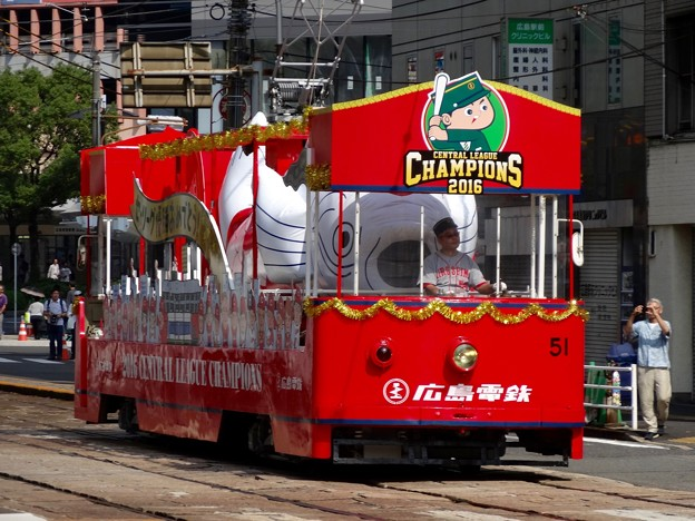 カープ セ・リーグ優勝記念花電車 広島電鉄 50形 広島市南区猿猴橋町