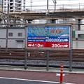 ベイスターズファンのみなさま ようこそ広島へ 2016年10月11日 広島市南区猿猴橋町 カープロード