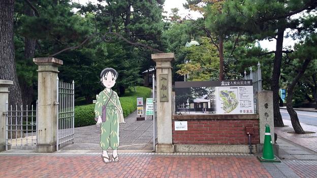 入船山公園 呉市幸町 スマホアプリ 舞台めぐり AR撮影