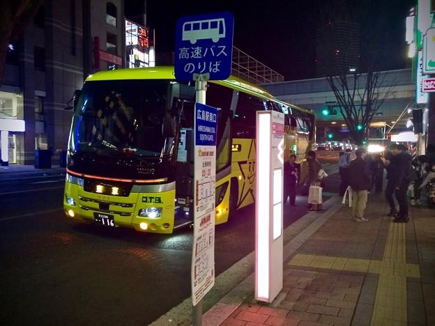 高速夜行バス 広島 東京 オリオンバス7042便 広島市南区松原町 セブンイレブン松原町店前 広島駅南口バス停