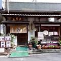 Photos: 寿司幸 呉市本通3丁目