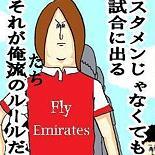 Arsenal_aholic