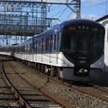 二代目3000 @京阪電気鉄道本線 橋本~樟葉