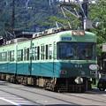 Photos: 京阪電車といえば、やっぱりこの色。 @京阪電気鉄道石山坂本線 浜大...