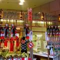 Photos: 日本橋・駿河町