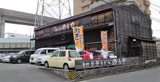 のらや新石切店 (1)
