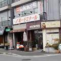 Photos: 喫茶店