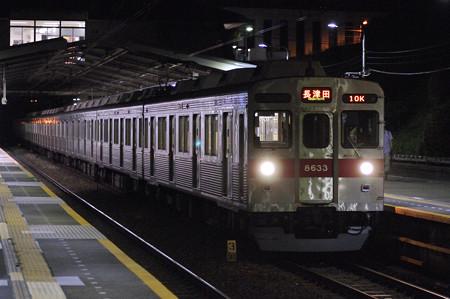 東急 8500系 8633F
