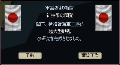 http://art33.photozou.jp/pub/652/3203652/photo/244581331_org.v1483777445.jpg