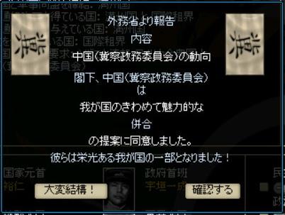 http://art33.photozou.jp/pub/652/3203652/photo/244581335_org.v1483777457.jpg