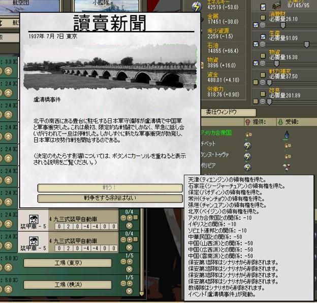 http://art33.photozou.jp/pub/652/3203652/photo/244582268_624.v1483779321.jpg
