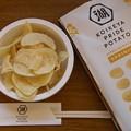 Photos: プライド ポテトチップス 松茸香る極みだし塩