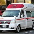 237 横浜市消防局 豊田救急車