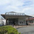 Photos: 武庫川団地前