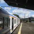 Photos: 多奈川