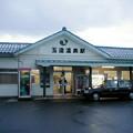 Photos: 玉造温泉