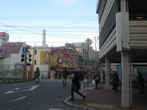 Photos: 塚口西