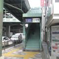 Photos: 江坂