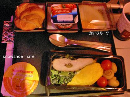 カタール航空(成田→ドーハ)機内食4