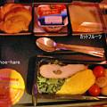 Photos: カタール航空(成田→ドーハ)機内食4