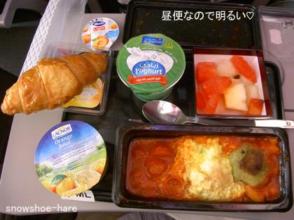 カタール航空(ドーハ→チュニス)低脂肪食