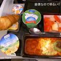 Photos: カタール航空(ドーハ→チュニス)低脂肪食