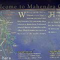 マヘンドラ洞窟案内板