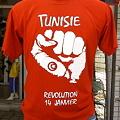 革命Tシャツ