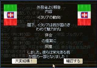 http://art33.photozou.jp/pub/657/3181657/photo/240056384_org.v1503705656.jpg