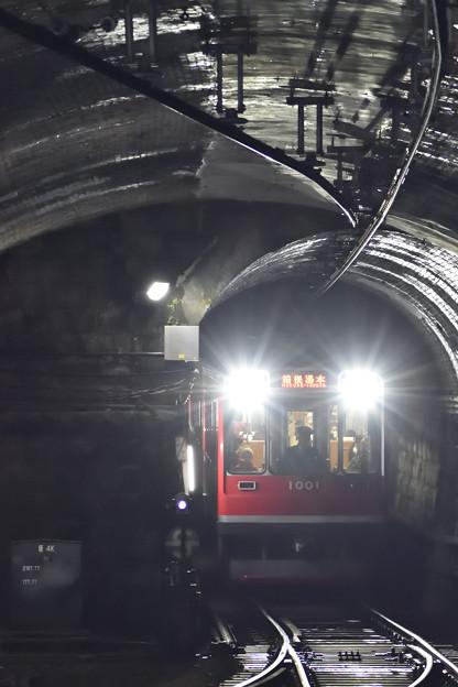 トンネルから…
