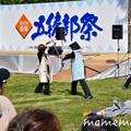 Photos: _DSC5316