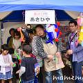 Photos: _DSC8220