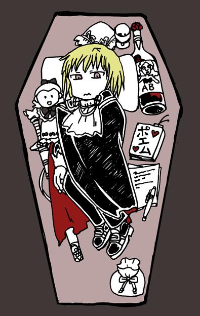 写真: 吸血鬼ラドゥさま、棺の中身拝見