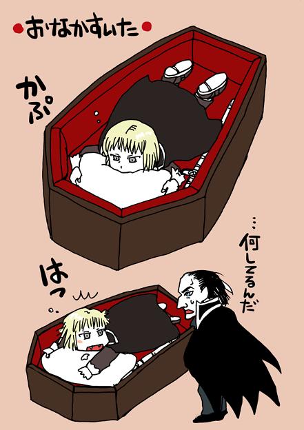 吸血鬼おなかすいた