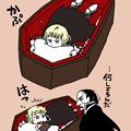 写真: 吸血鬼おなかすいた