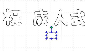 結合4 - コピー