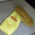 Photos: いわき駅の売店で試食用に貰った「ままどおる」。甘さがちょうどよく...