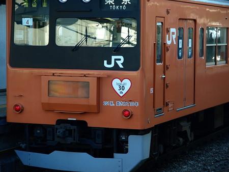 201系(八王子駅)3