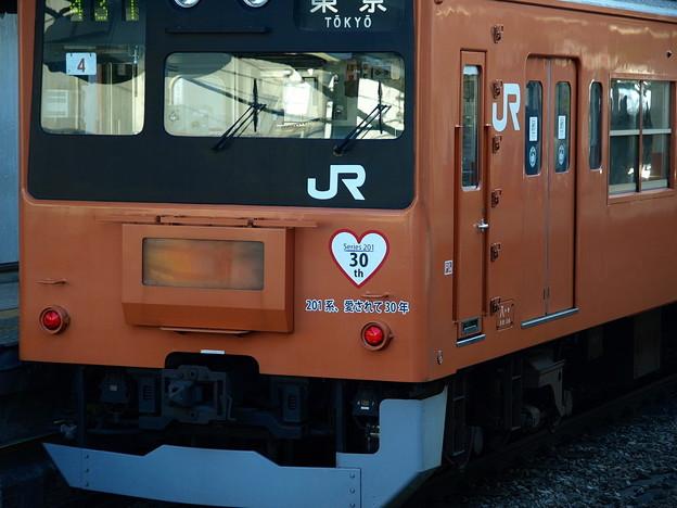 写真: 201系(八王子駅)3